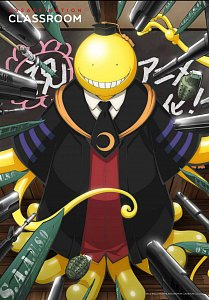 Assassination Classroom Wall Decoration Koro 115 x 165 cm - 1