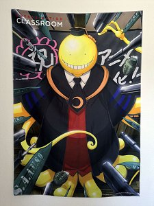 Assassination Classroom Wall Decoration Koro 115 x 165 cm - 2