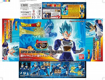 Dragonball Super Figure-rise Standard Plastic Model Kit Super Saiyan God Super Saiyan Vegeta 15 cm - 8