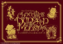 Final Fantasy Chocobo\'s Crystal Hunt Card Game Expansion Chocobo\'s Dungeon and Monsters