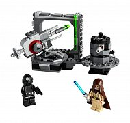LEGO® Star Wars™ - Death Star Cannon