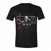 Star Wars Episode IX T-Shirt Kylo Ren Katakana